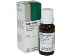 Беродуал, р-р д/ингал. 0.25 мг+0.5 мг/мл 20 мл №1 флакон-капельница