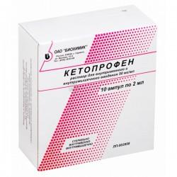 Кетопрофен, р-р для в/в и в/м введ. 50 мг/мл 2 мл №5